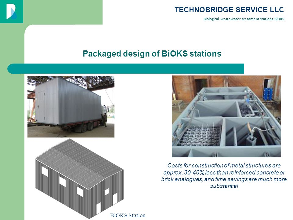 Solid domestic wastes and sediments storage and disposal Temporary storage of bags with solid domestic waste is implemented using up-to-date garbage containers МКЦ-1100 (MKTs-1100) within the treatment facility sites.