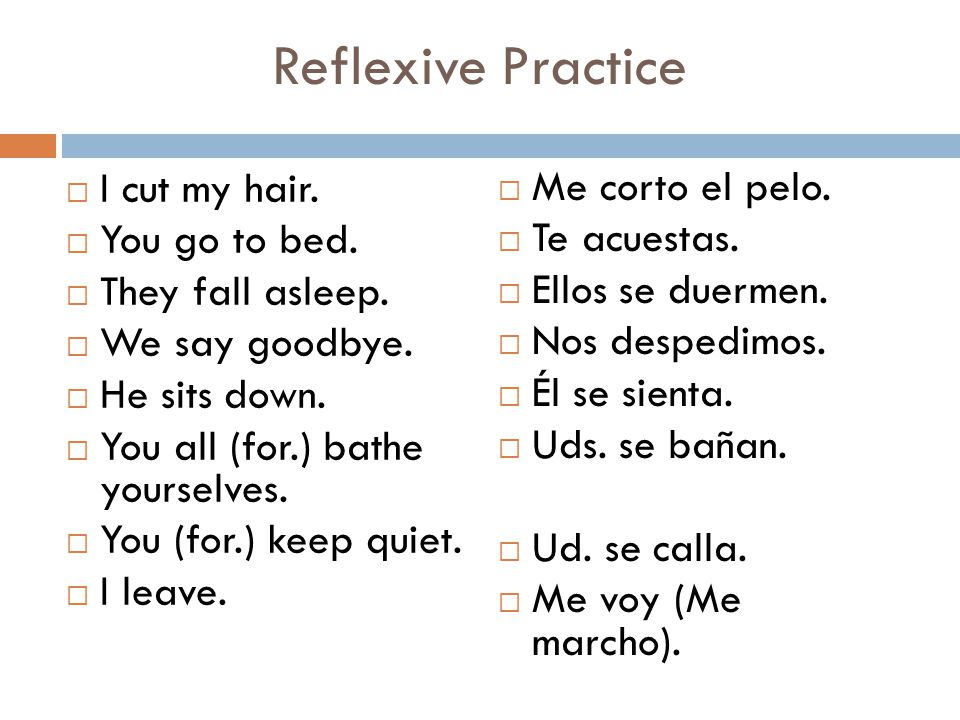 Reflexive Practice  I cut my hair.  You go to bed.