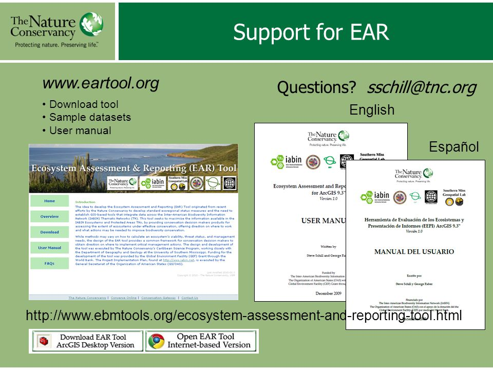 Support for EAR English Español   Download tool Sample datasets User manual Questions.
