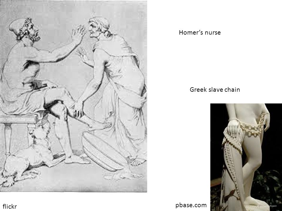 flickr Homer's nurse pbase.com Greek slave chain
