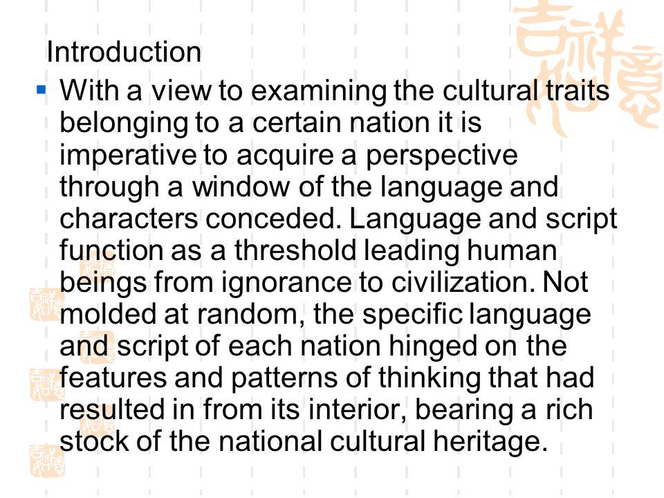  Brush (Hubi) The brush is the traditional Chinese writing tool.