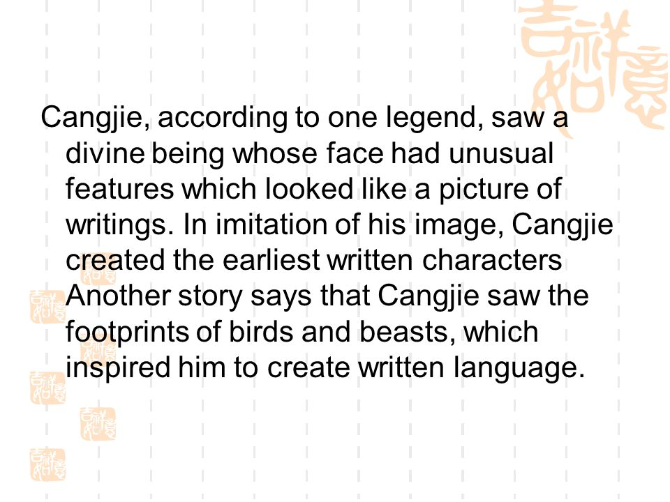 Cangjie, according to one legend, saw a divine being whose face had unusual features which looked like a picture of writings.