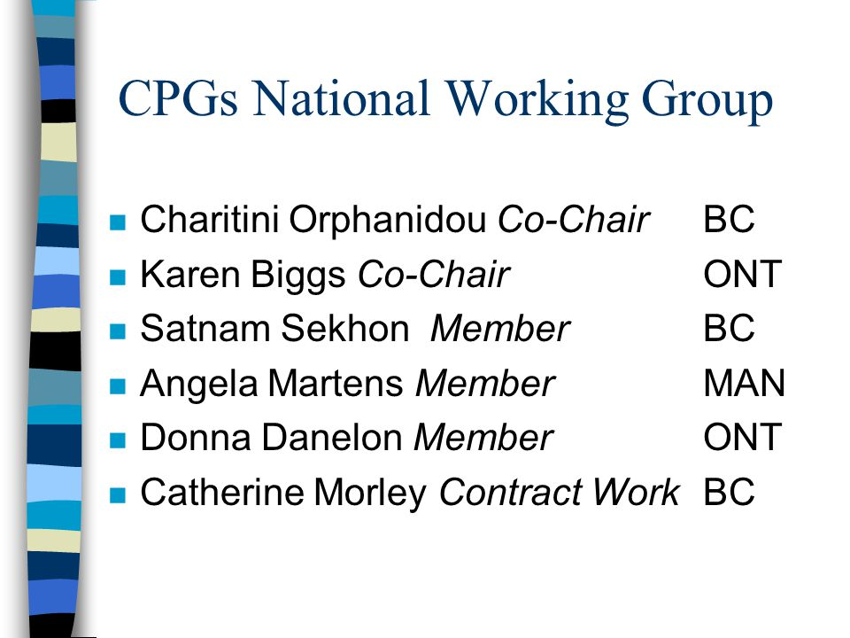 CPGs - What are they.