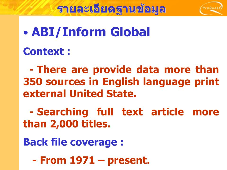 รายละเอียดฐานข้อมูล ABI/Inform Global Context : - There are provide data more than 350 sources in English language print external United State.