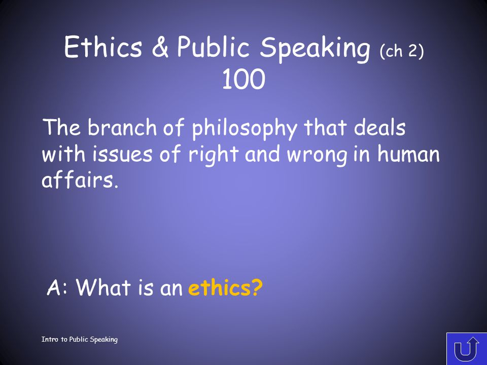 Speaking in Public (ch 1) 500 Intro to Public Speaking A: What is feedback.