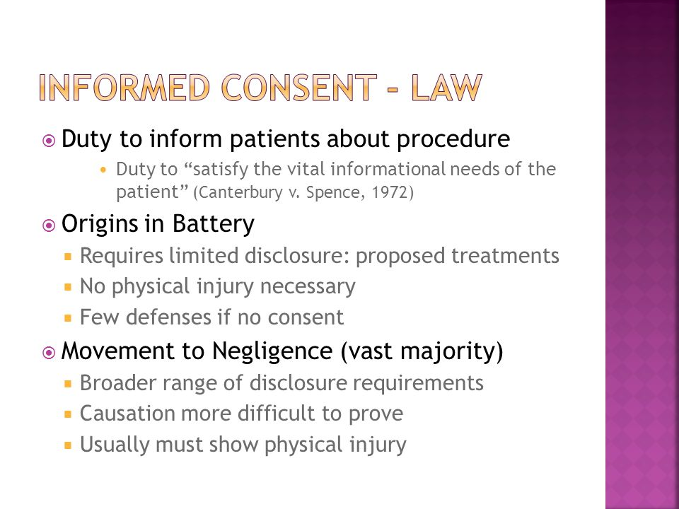  Strong bias in favor of confidentiality  Right and responsibility of patient to determine who shall access his/her information (NSGC)  Privilege but no duty to warn relatives when  Attempts to encourage patient disclosure fail  Harm is serious, imminent, and foreseeable  The at-risk relative is identifiable  Disease is preventable  Harm of not disclosing > harm of disclosing (ASHG)  Very hard to meet all of these conditions