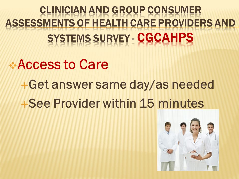  Access to Care  Get answer same day/as needed  See Provider within 15 minutes
