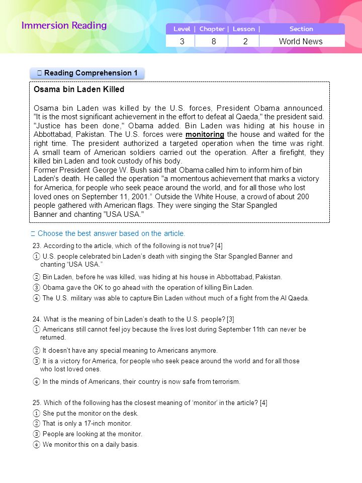 ▶ Reading Comprehension 1 ☞ Choose the best answer based on the article.