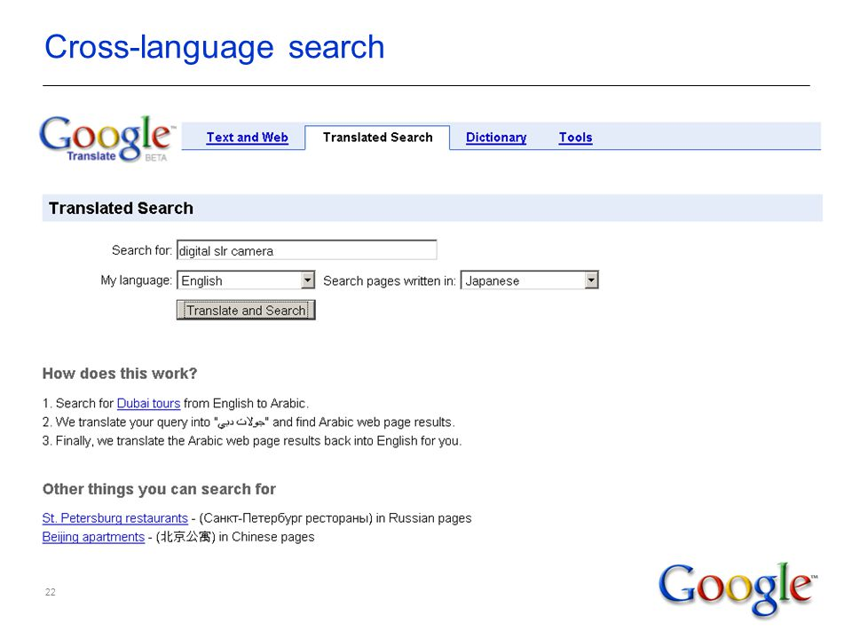 22 Cross-language search