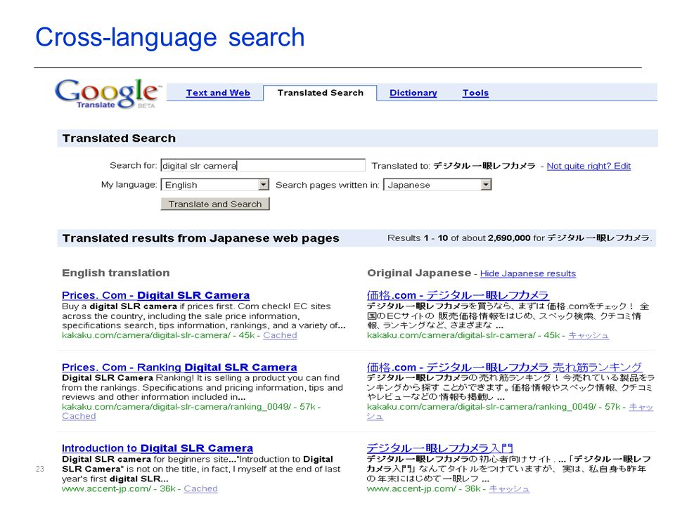 23Google Confidential Cross-language search