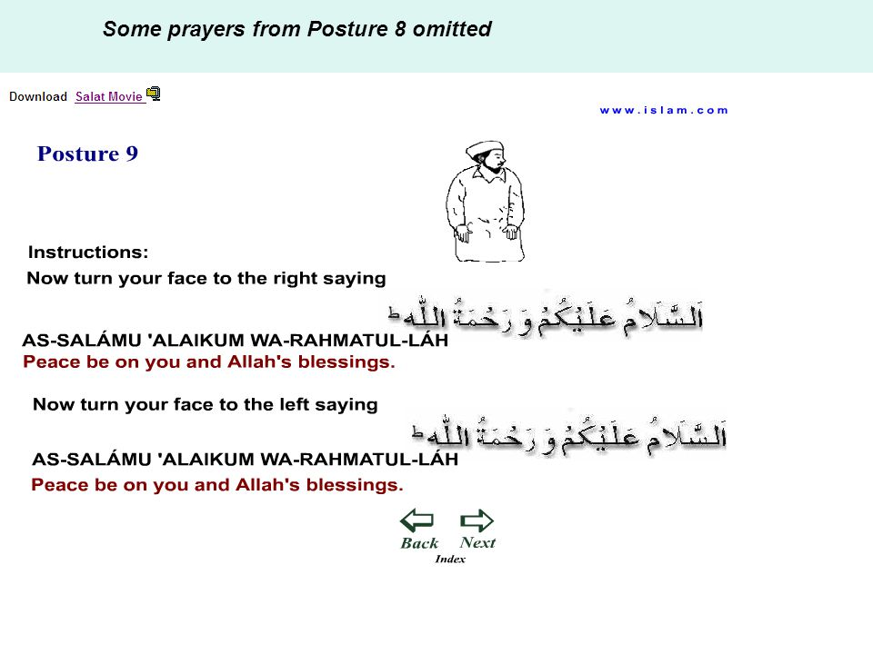 Some prayers from Posture 8 omitted