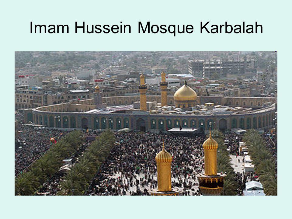 Imam Hussein Mosque Karbalah