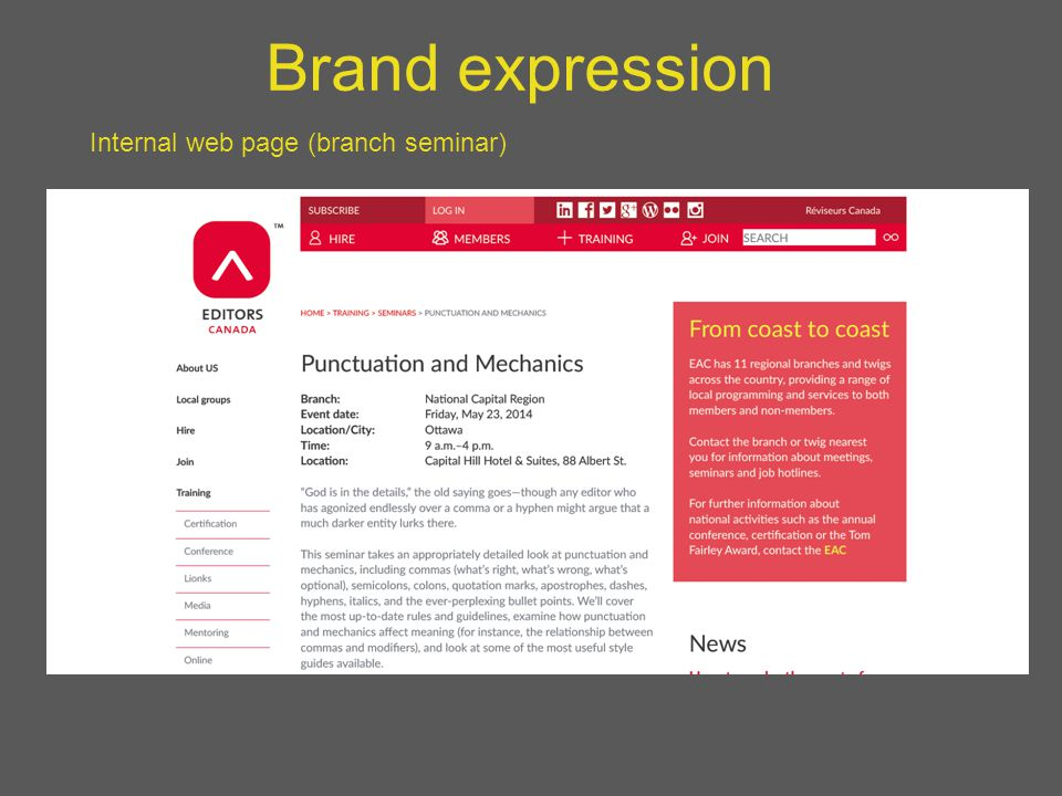 Brand expression Internal web page (branch seminar)