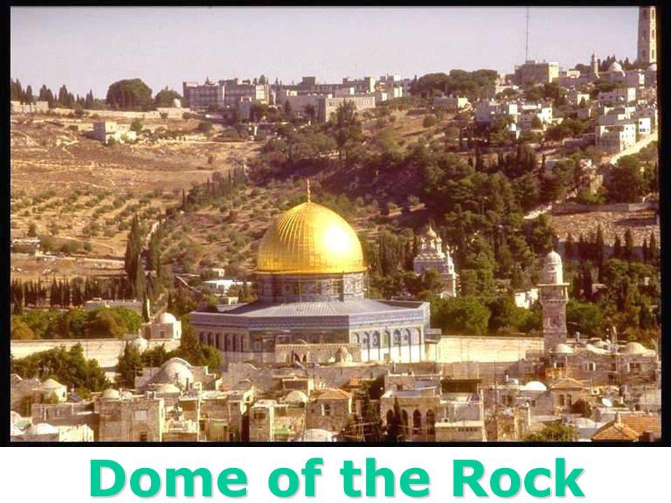 المسجد الأقصى مسجد قبة الصخرة