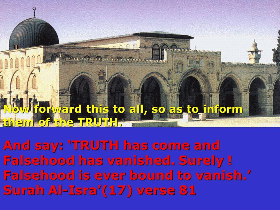 سبحان الذي أسرى بعبده ليلا من المسجد الحرام إلى المسجد الأقصى الذي باركنا حوله لنريه من آياتنا ، إنه هـو السميـع البصيـر (1) { Surah Al-Isra' verse 1 }