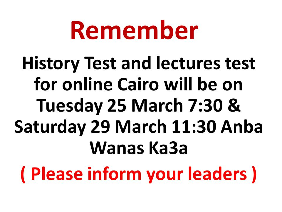 Remember History Test and lectures test for online Cairo will be on Tuesday 25 March 7:30 & Saturday 29 March 11:30 Anba Wanas Ka3a ( Please inform your leaders )