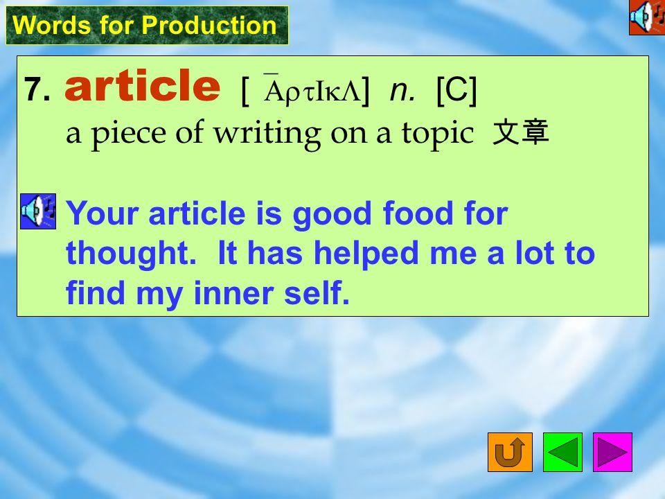 contribution [ &kAntr1`bjuS1n ] n.