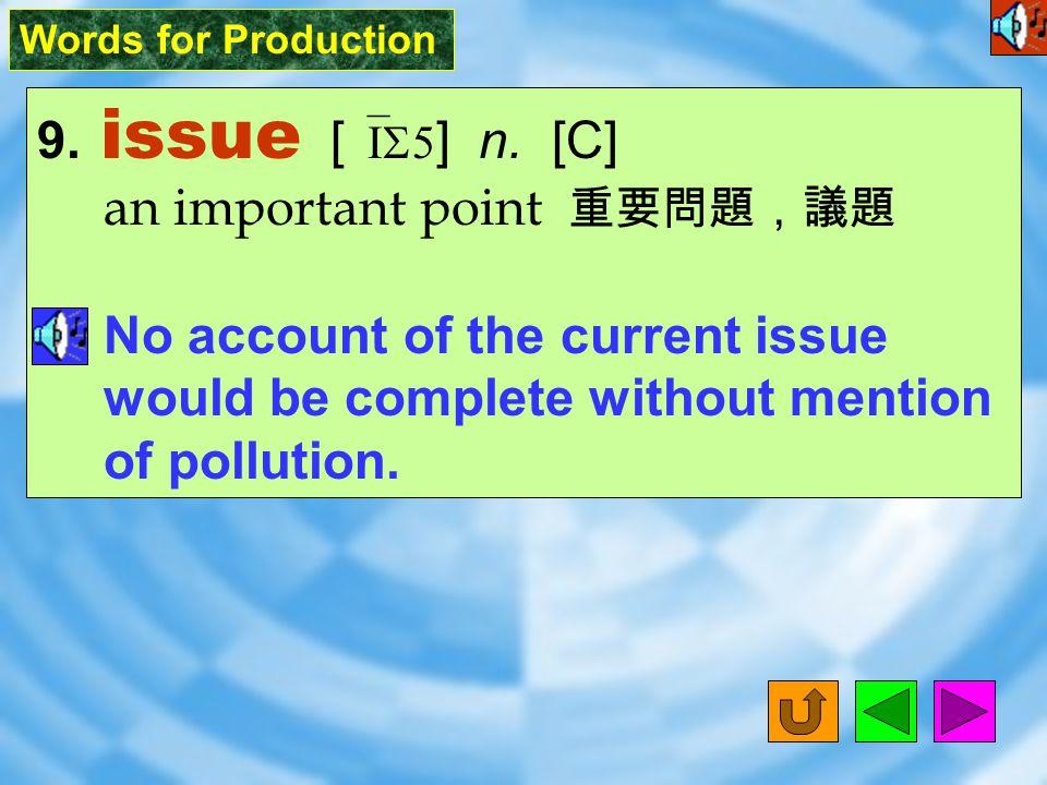 inform [ In`fOrm ] vt. 通知,告訴 Mr.