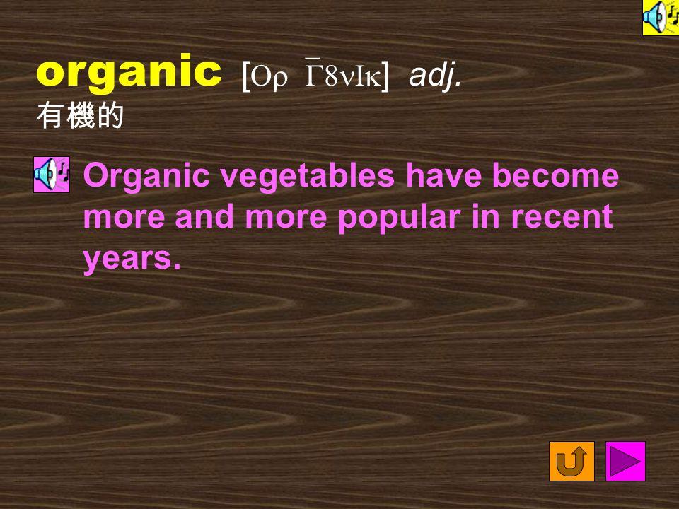 Words for Production 13. organism [ `OrG1n&Iz1m ] n.