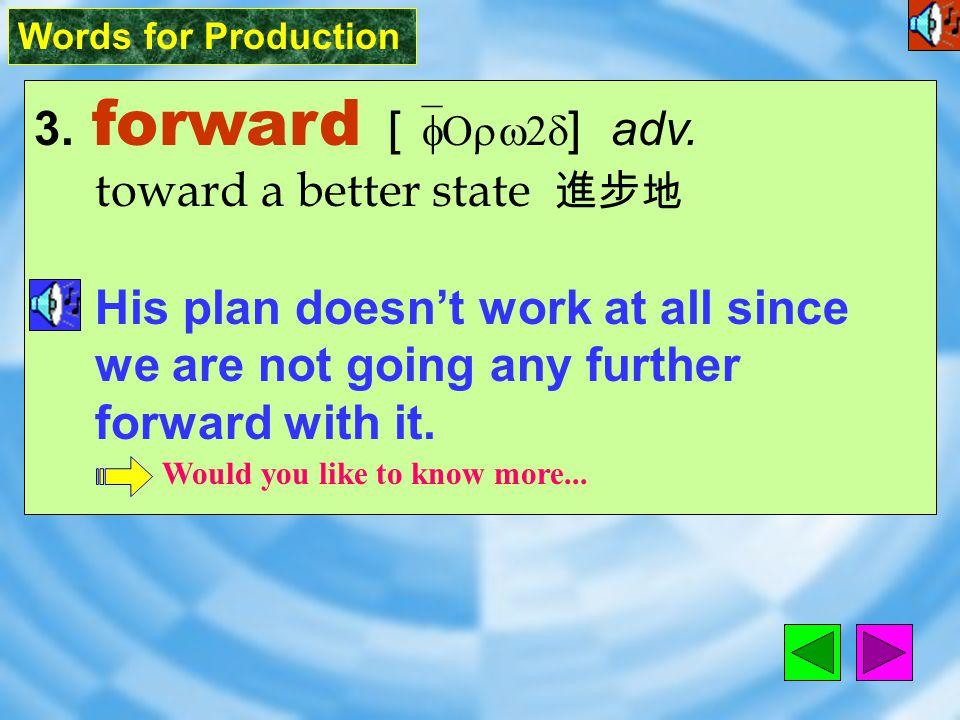 backward [ `b8kw2d ] adj.
