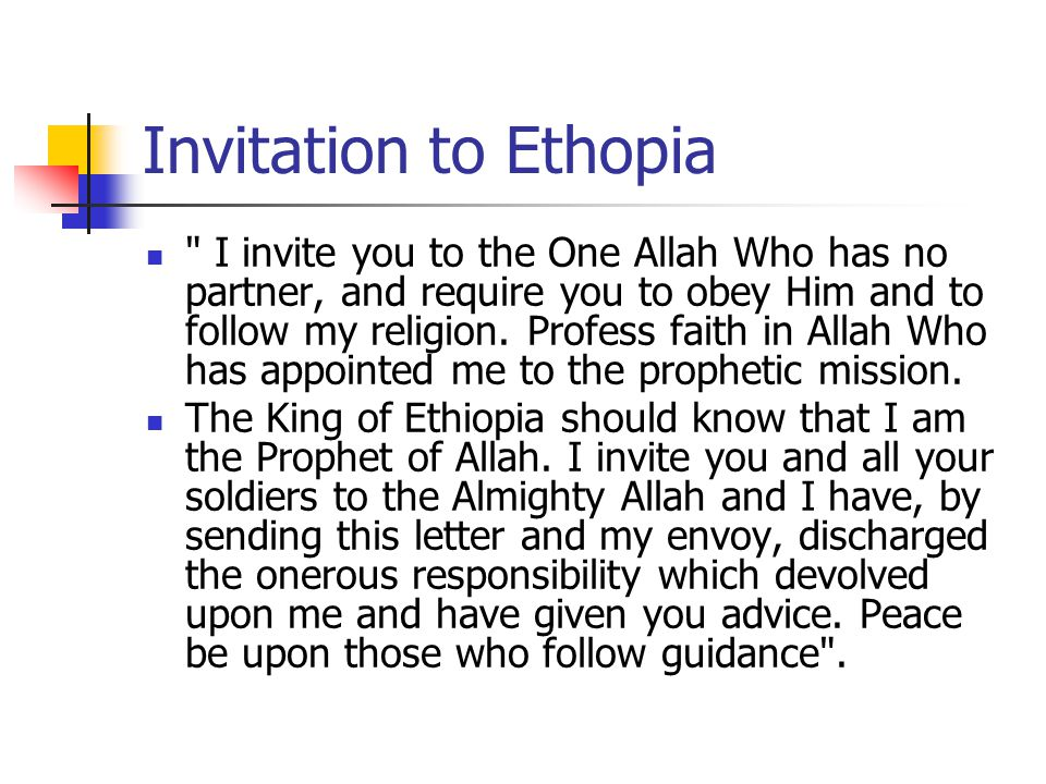 Invitation to Ethopia