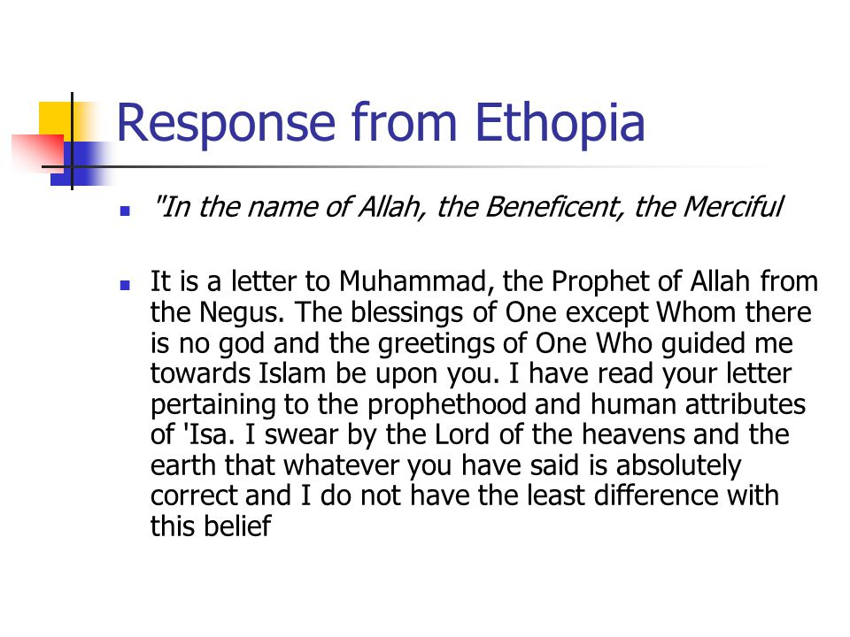 Response from Ethopia In the name of Allah, the Beneficent, the Merciful It is a letter to Muhammad, the Prophet of Allah from the Negus.