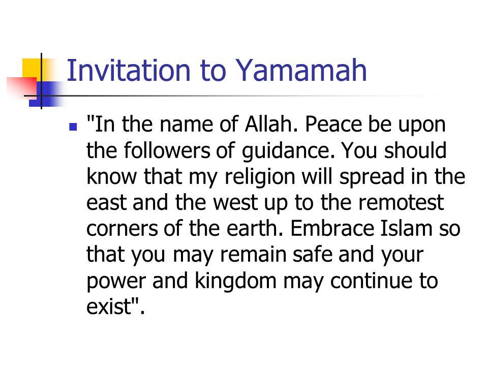 Invitation to Yamamah