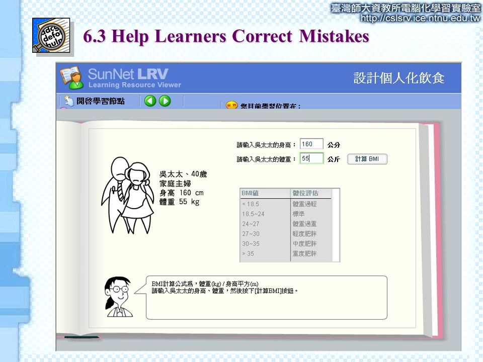 6.3 Help Learners Correct Mistakes