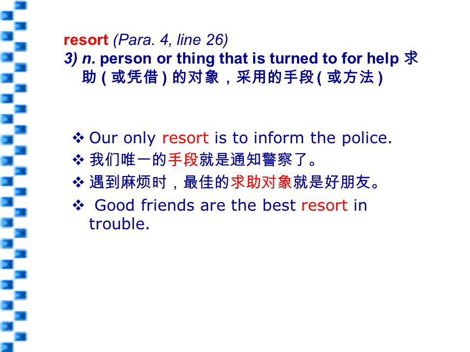  Our only resort is to inform the police.