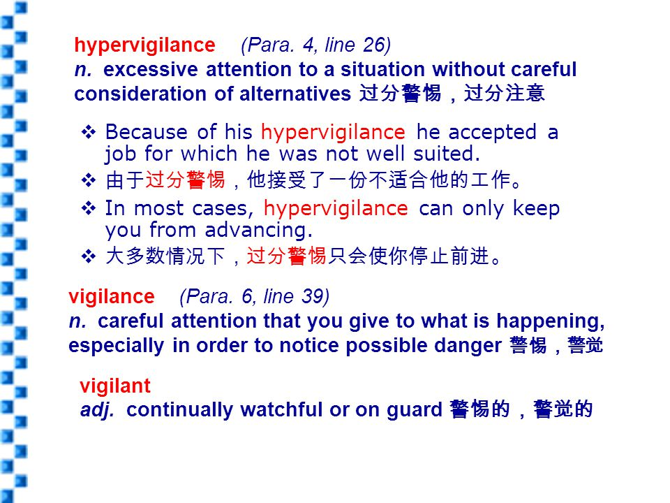  Because of his hypervigilance he accepted a job for which he was not well suited.