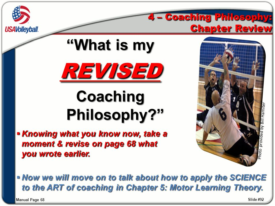 4 – Coaching Philosophy: Chapter Review  Knowing what you know now, take a moment & revise on page 68 what you wrote earlier.  Now we will move on t