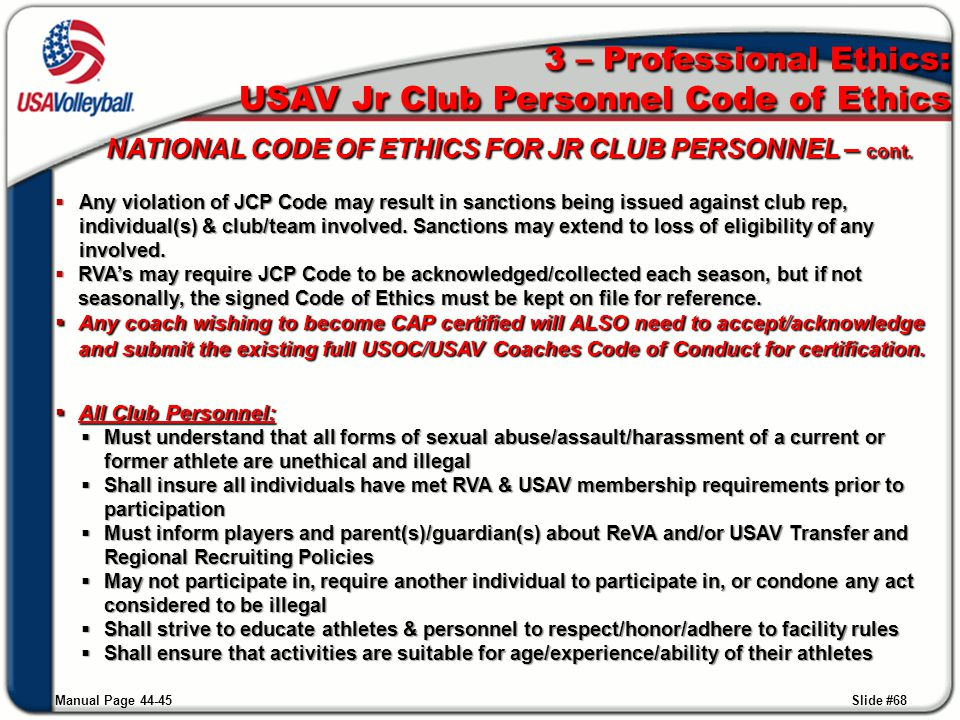 NATIONAL CODE OF ETHICS FOR JR CLUB PERSONNEL – cont.  Any violation of JCP Code may result in sanctions being issued against club rep, individual(s)