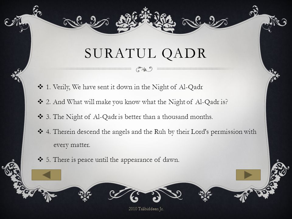  When is Laylatul Qadr.  What was sent down on Laylatul Qadr.