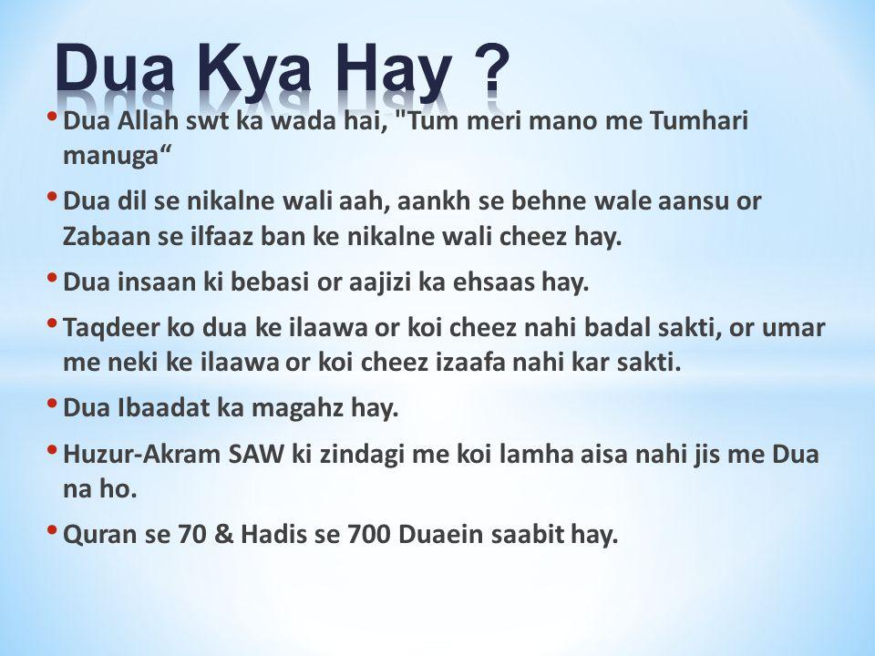 Dua Allah swt ka wada hai, Tum meri mano me Tumhari manuga Dua dil se nikalne wali aah, aankh se behne wale aansu or Zabaan se ilfaaz ban ke nikalne wali cheez hay.