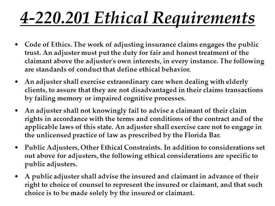 4-220.201 Ethical Requirements Code of Ethics.
