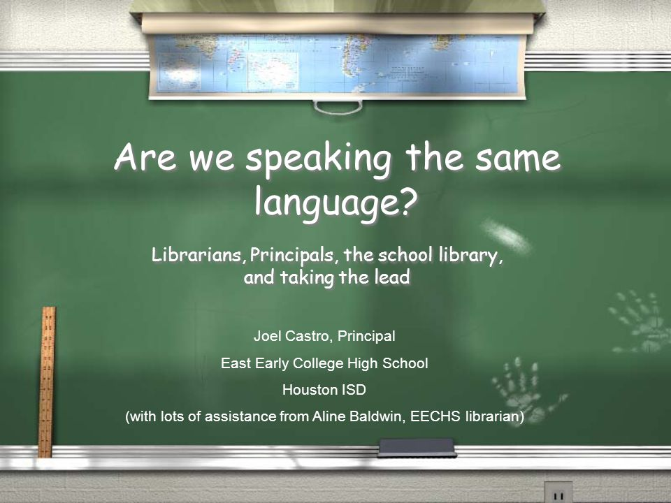 Texas Library Association presents Are We Speaking the Same Language.