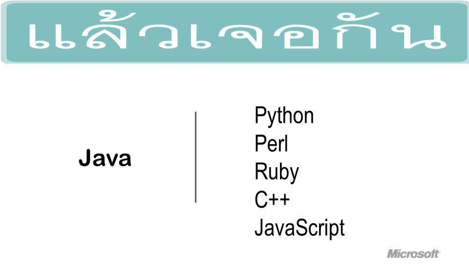 Java Python Perl Ruby C++ JavaScript