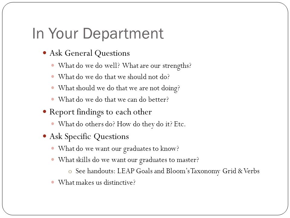In Your Department Ask General Questions What do we do well.