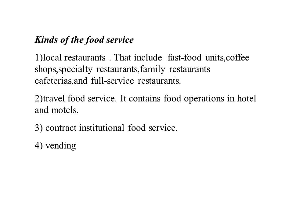 The Food Service Industry Like the lodging industry,the food service industry is a very old business.Such a service came out of the early inns and mon