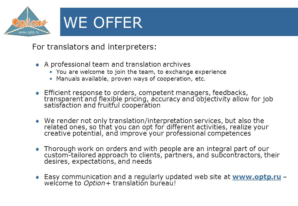 For translators and interpreters: A professional team and translation archives You are welcome to join the team, to exchange experience Manuals available, proven ways of cooperation, etc.