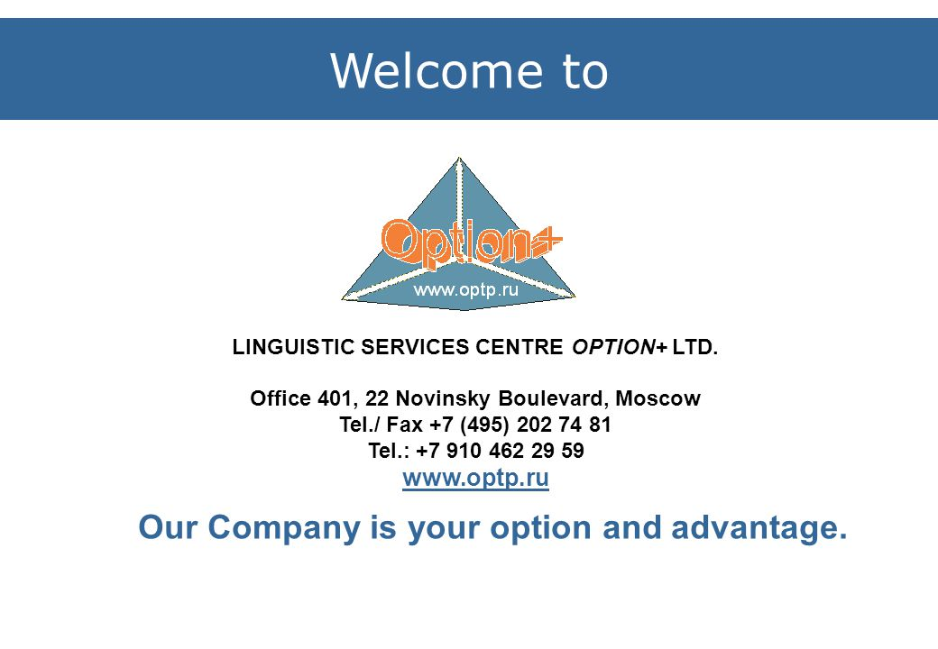 Our Company is your option and advantage. Welcome to LINGUISTIC SERVICES CENTRE OPTION+ LTD.