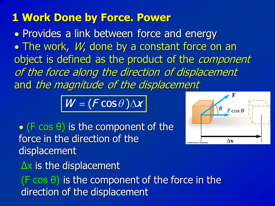  Kinetic Energy Theorem (or The work–kinetic energy theorem) The net work done on a particle by external forces equals the change in kinetic energy of the particle Speed will increase if work is positive Speed will decrease if work is negative