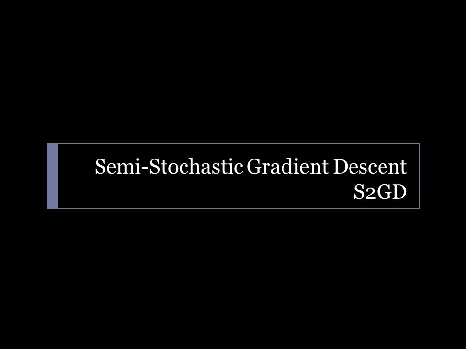 Semi-Stochastic Gradient Descent S2GD
