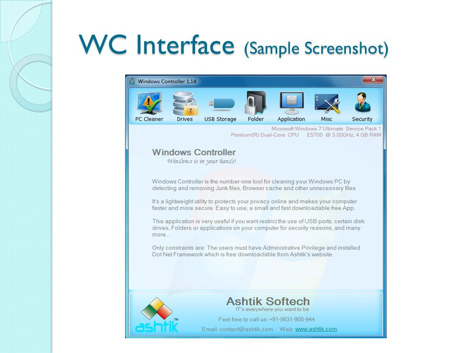 WC Interface (Sample Screenshot)