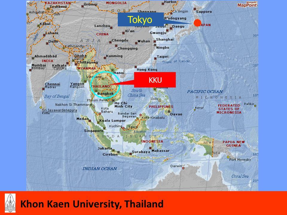 3 Tokyo KKU Khon Kaen University, Thailand