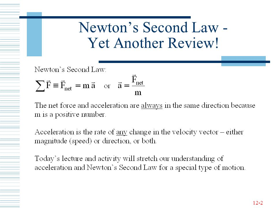 12-2 Newton's Second Law - Yet Another Review!
