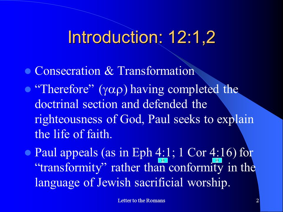 12:1 I urge you therefore, brothers and sisters, by the mercies of God, to present your bodies a living and holy sacrifice, acceptable to God, which is your spiritual service of worship.