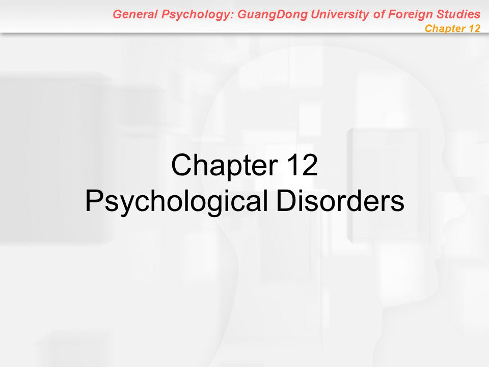 General Psychology: GuangDong University of Foreign Studies Chapter 12 Personality Disorders: Antisocial Personality Disorder (ASPD) Definition: A person who lacks a conscience (superego?); typically emotionally shallow, impulsive, selfish, and manipulative toward others –Oftentimes called psychopaths or sociopaths Many are delinquents or criminals, but many are NOT crazed murderers displayed on television Create a good first impression and are often charming Cheat their way through life (e.g., Dr.
