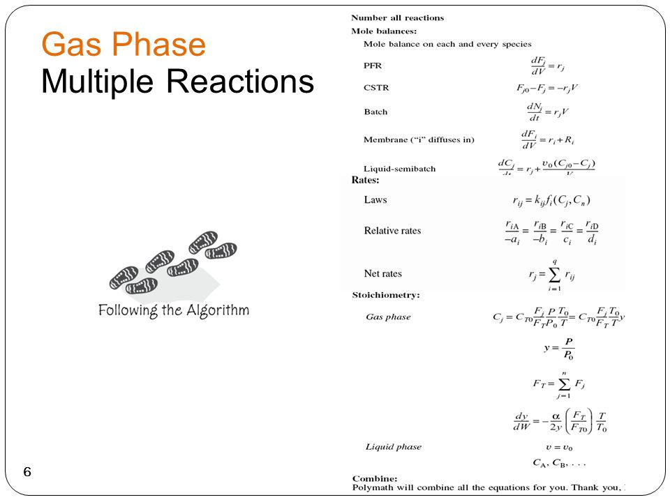 Gas Phase Multiple Reactions 6