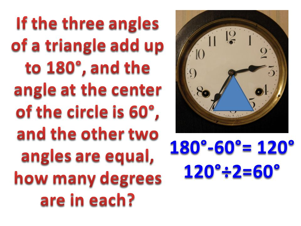 180°-60°= 120° 120°÷2=60°
